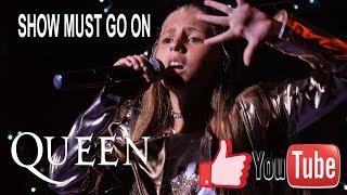 СУПЕР клип 10-летней Екатерины Старушко - Show must go on (Queen cover)