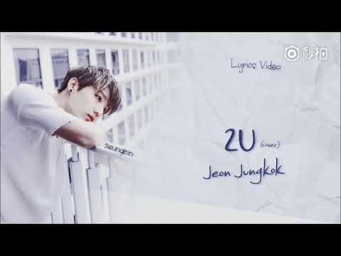 [Cover] 2U - JungKook (BTS) Lyrics