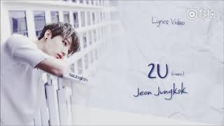 Video [Cover] 2U - JungKook (BTS) Lyrics download MP3, 3GP, MP4, WEBM, AVI, FLV Juli 2018