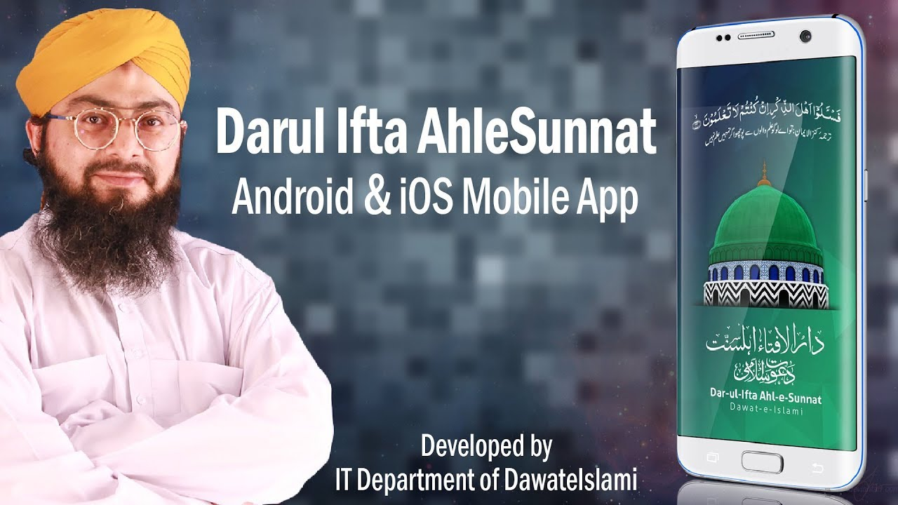 Dar-ul-Ifta Ahlesunnat 3 1 1 APK Download - Android