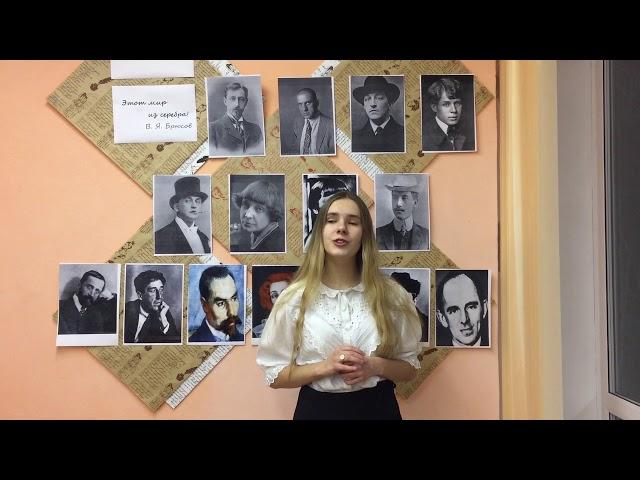 Изображение предпросмотра прочтения – ПолинаТашкинова читает произведение «Сергею Эфрону» М.И.Цветаевой