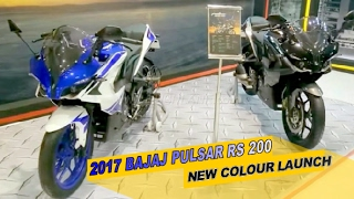 2017 Bajaj Pulsar RS200 New Colour Launch Review || Walkaround