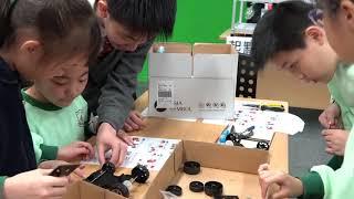 Publication Date: 2019-03-18 | Video Title: 聖公會柴灣聖米迦勒小學 - 參與本校太陽能模型車製作班