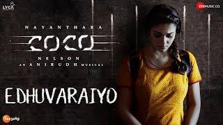 Edhuvaraiyo Kolamaavu Kokila (CoCo) | Nayanthara | Anirudh Ravichander | Lyca Productions