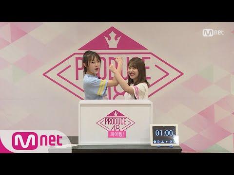 PRODUCE48 48스페셜 히든박스 미션ㅣ최예나위에화 vs 나카니시 치요리AKB48 180615 EP.0