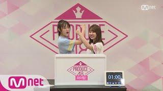 PRODUCE48 [48스페셜] 히든박스 미션ㅣ최예나(위에화) vs 나카니시 치요리(AKB48) 180615 EP.0