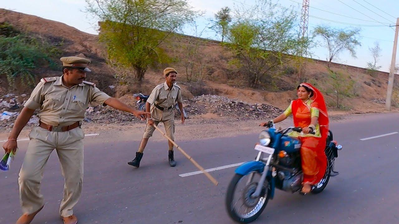 गजबण का पुलिस के साथ ड्रामा गजबण को पड़ा भारी देखिए गजबण का पुलिस ने काटा चालान   DJC Films & Music