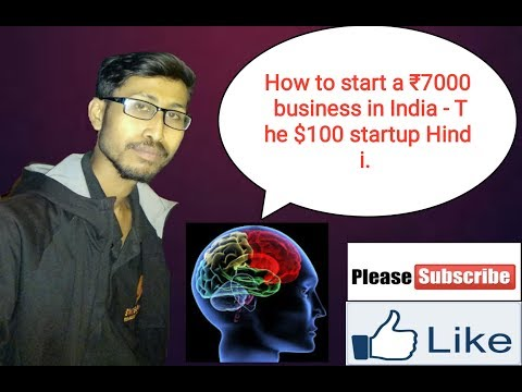 How to start a ₹7000 business in India - The $100 startup Hindi