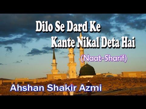 Dilo Se Dard Ke Kante Nikal Deta Hai ☪☪ Latest Naat Sharif New Videos ☪☪ Ahshan Shakir Azmi [HD]