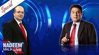 Special Transmission With Naeem Bhukhari   Nadeem Malik Live   SAMAA TV   28 July 2017