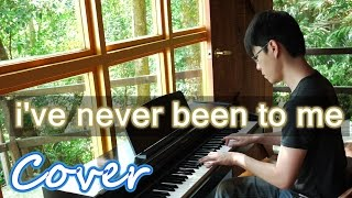 i've never been to me (Charlene) 鋼琴 Jason Piano Cover