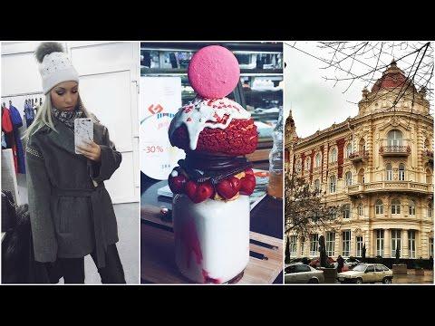Гуляем по Ростову-на-Дону | Самый вкусный десерт | Магазины Рестораны