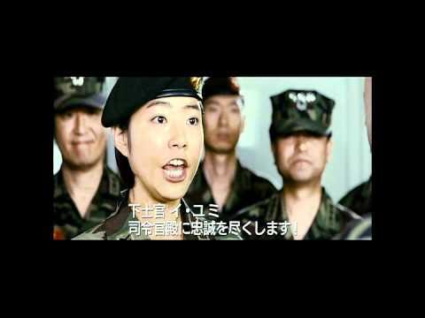 映画『大韓民国1%』予告編