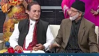 Syasi Theater Eid Special 13 September 2016 Part 1 | Express News