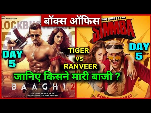 Ranveer Singh Vs Tiger Shroff| Simmba Box Office Collection Day 5 Vs Baaghi 2 Collection