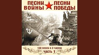 Объявление о нападении германии на советский союз