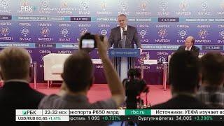 Бизнес-новость. В «Экспоцентре» проходит «Российская неделя высоких технологий»