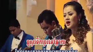 Download Lagu Lagu bengawan solo versi thailand mp3
