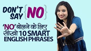 मत कहो 'NO' - Learn 10 Smart Phrases to Speak English Fluently | English Speaking Practice in Hindi