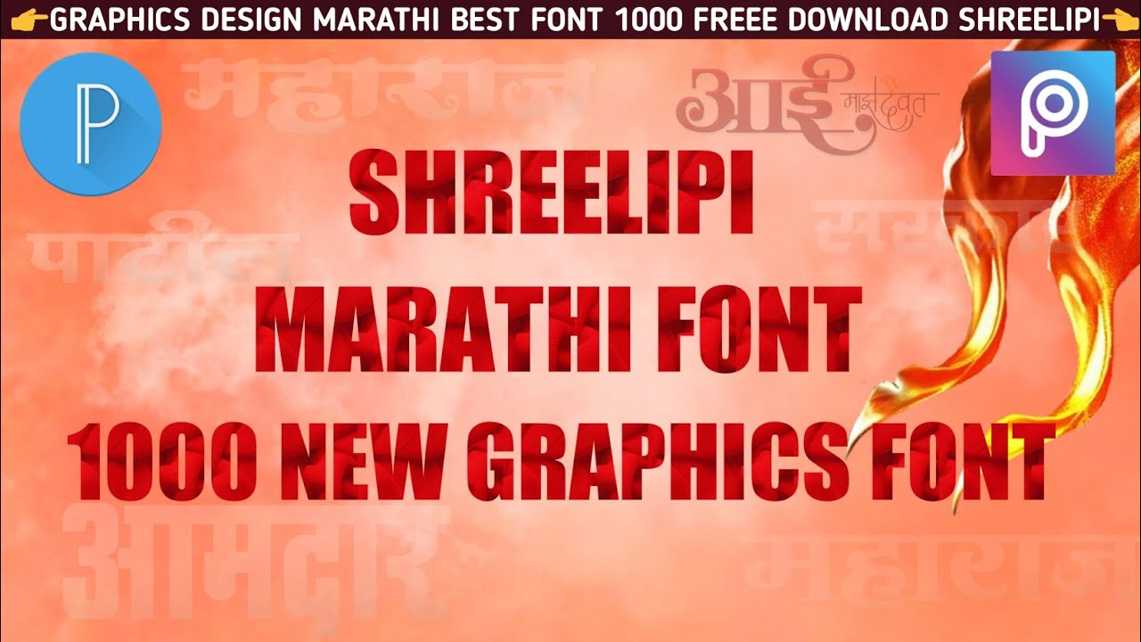 New Shreelipi 1000+ Marathi Fonts In pixellab   New Style Font calligraphy  In Android Free   AS EDIT