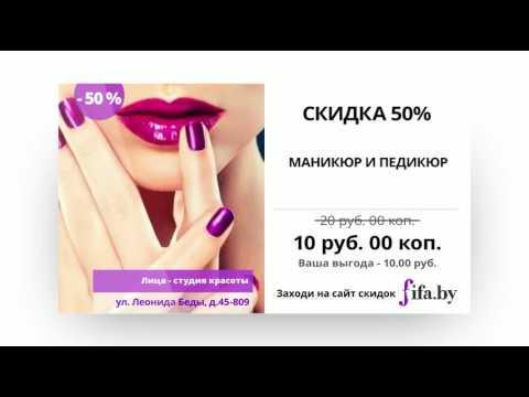 Салоны красоты у метро Петровщина - услуги и адреса
