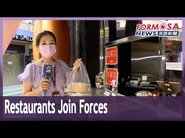 Two Taipei restaurants join forces in new strategy to survive pandemic