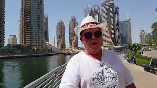 Эмираты, май 2018.  Рассказ про Дубай марина и аквариум Шарджи.