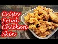 CRISPY FRIED CHICKEN SKIN!!! (TURN UP THE VOLUME AT THE END)