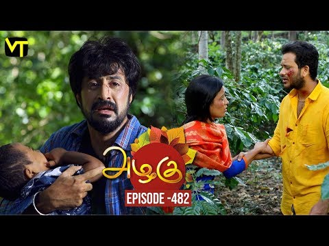 Azhagu - Tamil Serial | அழகு | Episode 482 | Sun TV Serials | 20 June 2019 | Revathy | VisionTime