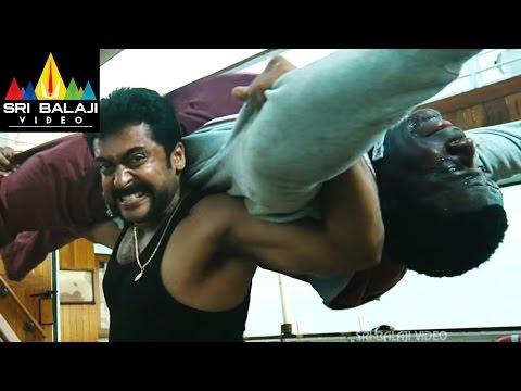Singam (Yamudu 2) Telugu Movie Part 14/14 | Suriya, Hansika, Anushka | Sri Balaji Video