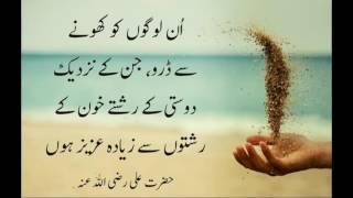 Qasida   moula mera ve ghar howay! Manqbat College Girls   YouTube... JAOUN RAZA KPT