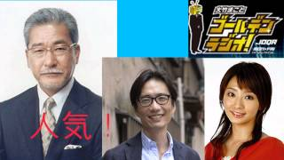 社会活動家の湯浅誠さん、大竹まことさん、タレントの眞鍋かをりさんが...