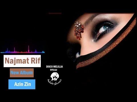 Najmat Rif - Azin Zin - Officiel Video