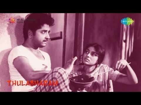 Thulabharam   Kattadichu Kodum song