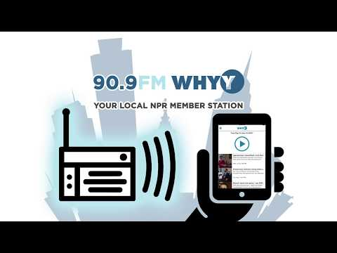 WHYY On the Radio | 2017