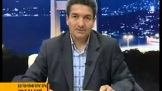 Enam Suresi Kuran Tefsiri 53 59 Ayetler Prof.Dr. Şadi Eren
