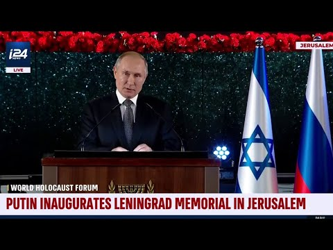 World Holocaust Forum: