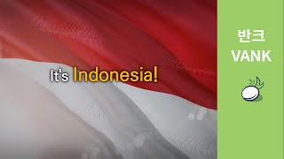 Indonesia, Have you heard of this country?