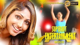 Malayalam Dubbed Latest Super Action Movie Super Hit Latest Comedy Movie  Latest Upload 2018 HD