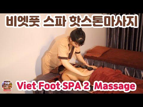 VietFootSpa Danang Vietnam Hotstone Massage, 비엣풋스파 2호점 핫스톤 마사지