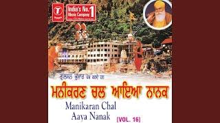 Manikaran Chal Aaya Nanak
