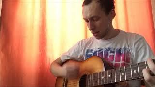 оранжевая песня