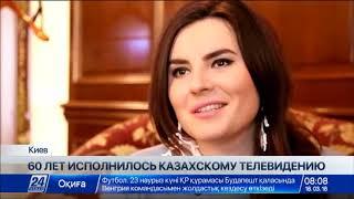 Выпуск новостей 08:00 от 18.03.2018