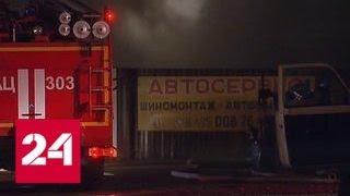 В Жуковском потушен пожар на складе пиломатериалов - Россия 24