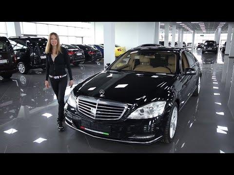 Mercedes-Benz S-class 2006. Стоит ли брать?   Подержанные автомобили