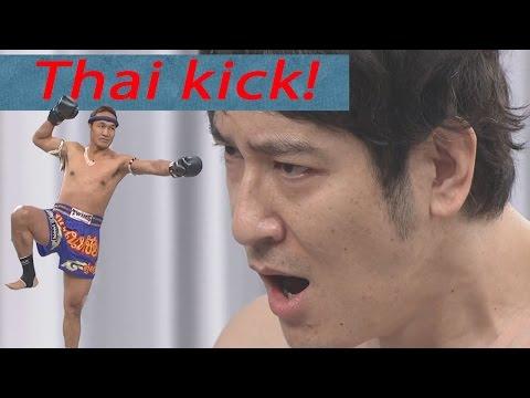 Tanaka Thai kick