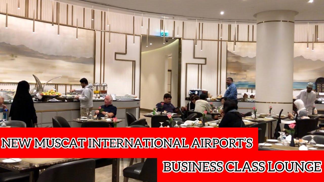 New Muscat International Airport S Business First Class Lounge Oman مطار مسقط الدولي الجديد Youtube