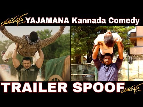 Yajamana Kannada Comedy Trailer Spoof||DBoss Fans