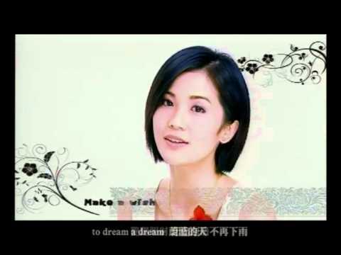 蔡卓妍 Charlene Choi《Make a Wish》[Official MV]