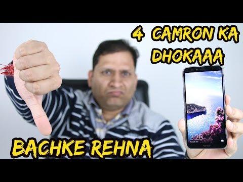 4 Cameron Ka Dhokha | Honor 9 Lite unboxing | Giveaway